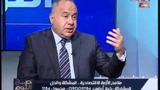 """احمد شيحة يكشف عن كارثة """" لا يوجد أى صناعة مصرى """""""