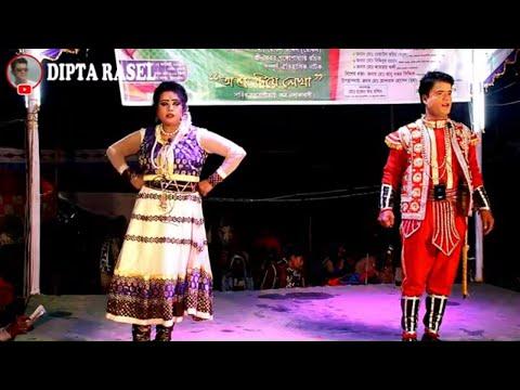 অশ্রু দিয়ে লেখা | পর্ব - ০৪ | এক সম্পূর্ণ ঐতিহাসিক সামাজিক যাত্রা পালা | Oshru Diye Lekha Jatra Pala