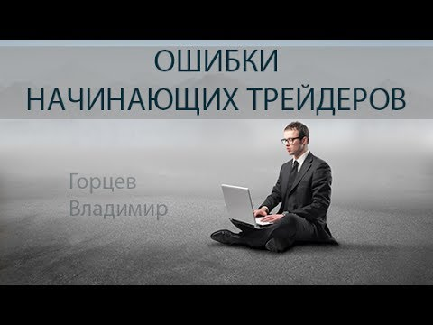 Стратегии торговли бинарными опционами на iq option