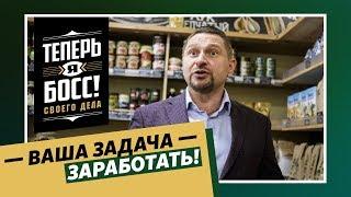 Даниловский рынок VS фермерская лавка в Балашихе: чьи продукты вкуснее?