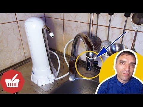 ✅ Не фильтр для воды, а ДОМАШНИЙ ГЕЙЗЕР! / Полезные советы