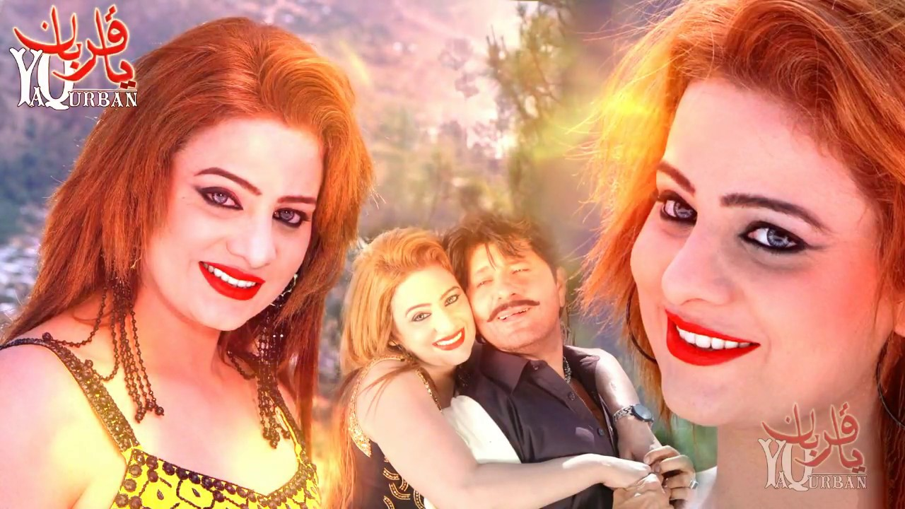 Pashto New Songs 2017 | Pora Me Ka Da Maheen Zrah Arman | Raees Bacha - Zakhmona Film Songs 2017