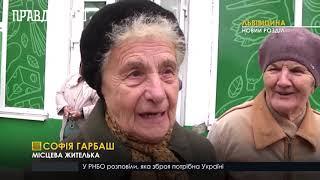 Випуск новин на ПравдаТут за 31.10.19 (06:30)