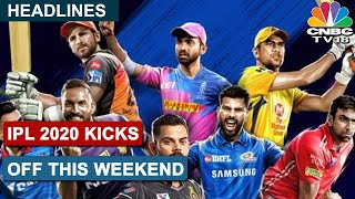 IPL 2020: The Mega Event Kicks Off This Weekend In UAE | Bazaar Morning Call | CNBC-TV18  IMAGES, GIF, ANIMATED GIF, WALLPAPER, STICKER FOR WHATSAPP & FACEBOOK