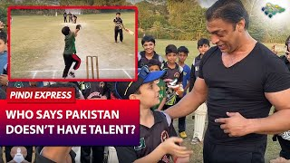 Shoaib Akhtar | Who SAYS Pakistan Does Not Have Talent? | Express Class |