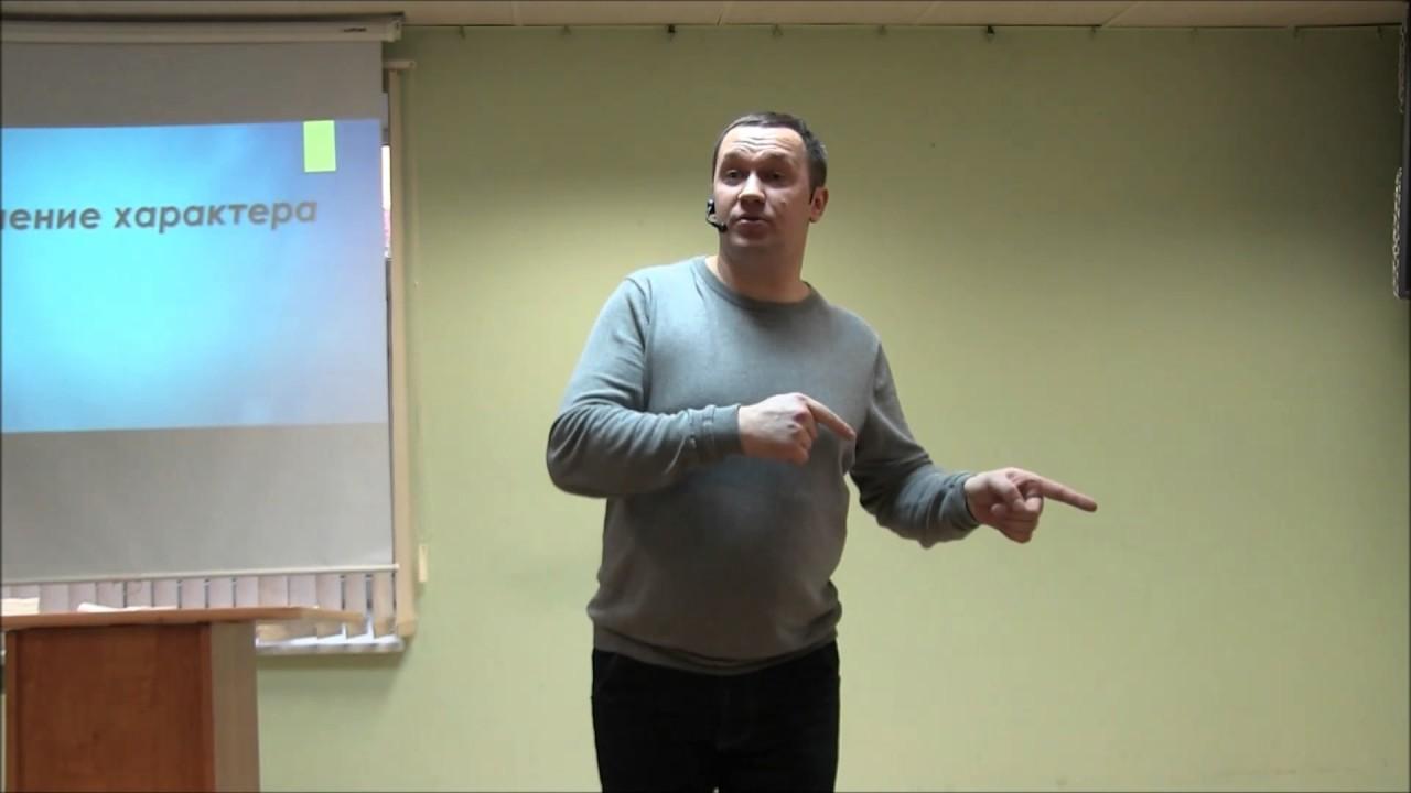"""Пастор Вадим. Тема """"Изменения характера"""""""