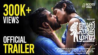 Backpackers Trailer