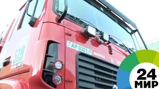 «МАЗы» из Беларуси отправились на ралли «Дакар» в Южную Америку - МИР 24