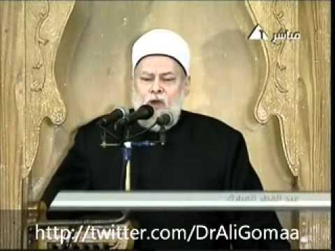 خطبة عيد الفطر المبارك للدكتور علي جمعة