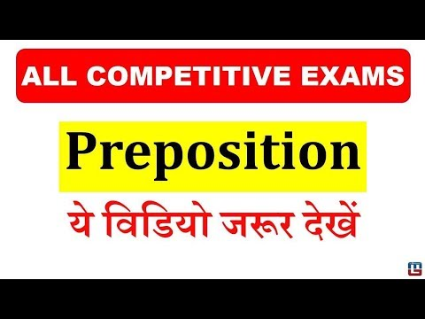 best concept of preposition english grammar all competitive
