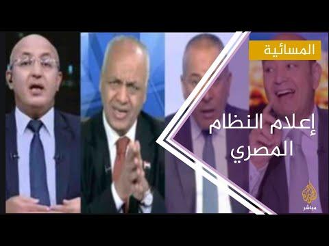 الإعلام في مصر