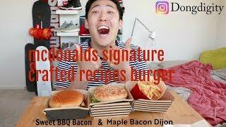 Mcdonald's Signature Crafted recipe burger Mukbang - Video Youtube