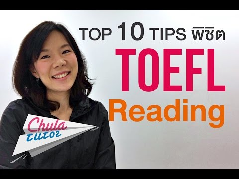 TOEFL | Top 10 Tips พิชิต TOEFL Reading