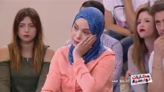 "#HT - امال : "" قد ما تعمل يقولولي هاك قعدت في الدار ياخي فاش تعمل """
