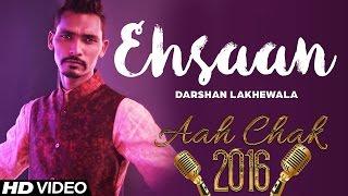 Darshan Lakhewala  Ehsaan  Latest Punjabi Song 2016  Aah Chak 2016