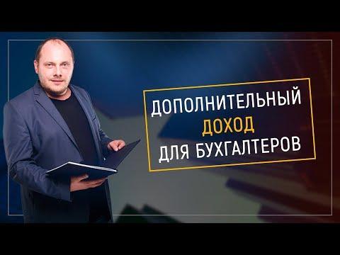 Частные брокеры во владивостоке
