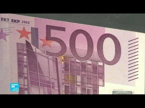 العرب اليوم - شاهد:المصرف المركزي الأوروبي يوقف إصدار الورقة النقدية من فئة 500 يورو