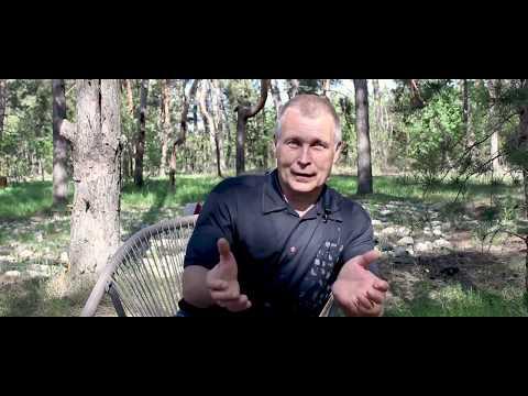 Биоэнергетика и экстрасенсорика. Сергей Бобылёв