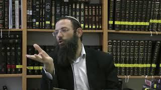 באר הגולה הבאר השני שיעור 11 הרב אריאל אלקובי שליט''א