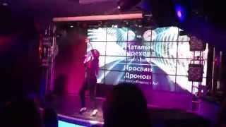 Наталья Терехова - Euphoria (Loreen Cover)