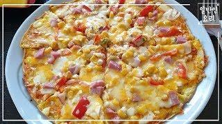 초간단 계란요리 계란피자(달걀) 만들기 황금레시피 밀가루없이 어린이 간식 만드는법 : E362