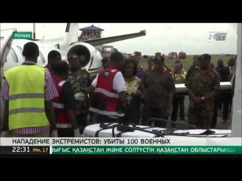 Боевики убили 100 кенийских солдат на военной базе в Сомали...