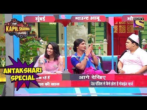 Saina Nehwal Plays Antakshri With Bumper & Rinku - The Kapil Sharma Show