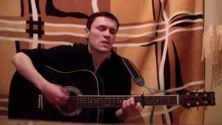 Авторские песни под гитару!Ты любовь!Русский Рок!