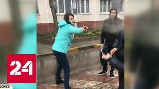 Газовая атака за правила парковки: драка в Москве