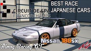 פתחתי שרת לAssetto Corsa בשם Isreal Racing Club :)