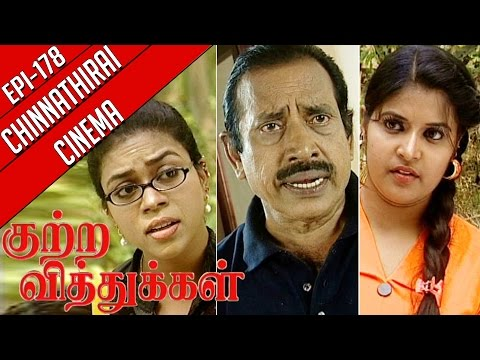 Chinnathirai-Cinema-Tamil-Tele-Film-Epi--178-21-05-2016