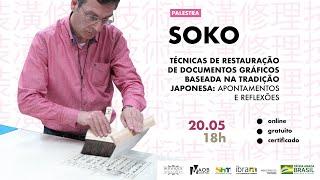 SOKO: Técnicas de Restauração de documentos gráficos baseada na tradição japonesa