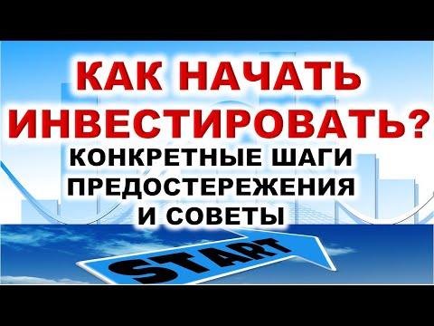 Интернет- заработок в беларуси