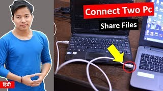 How to Connect Two Computers and share files using Lan Cable ? 2 Computer ko connect kaise kre hindi - Download this Video in MP3, M4A, WEBM, MP4, 3GP