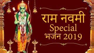 राम नवमी Special भजन 2019   Non Stop Shri Ram Bhajans   Best Collection Songs   रघुपति राघव राजा राम