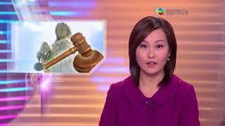 無綫新聞哈碌/出事片段 TVB News Bloopers 1/2