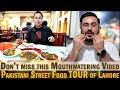 Street Food in Pakistan Pakistani Street Food TOUR of Lahore Reaction