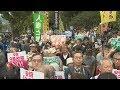 国会前で護憲派団体集会 「改憲反対、9条変えるな」