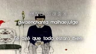 [Sub Esp | Rom | Hangul] Coffee Boy feat. Haeun (커피소년 feat. 하은) – I'll Be On Your Side (내가 니편이 되어줄께)