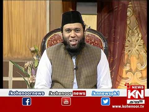 Istakhara 26 May 2021 | Kohenoor News Pakistan