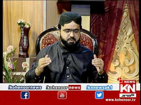 Raah-e-Falah 30 August 2020 | Kohenoor News Pakistan