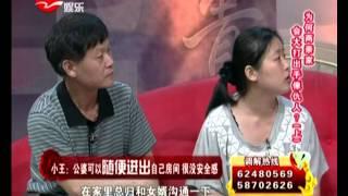 新老娘舅20130727:为何两亲家会大打出手像仇人?(上)