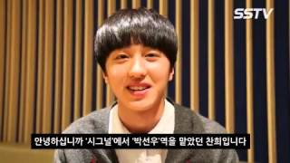 160331 - NEOZ's Kang Chanhee STAR SEOUL INTERVIEW