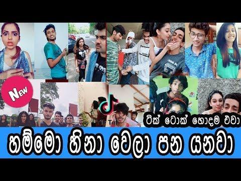 Srilanka Funny Videos Sl Jokes Srilanka Best Funny Videos