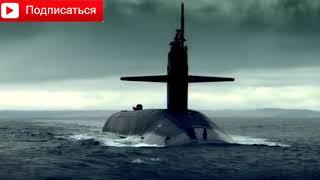 Атомная подводная лодка США класса «USS Virginia»