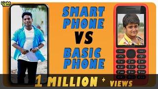 Smart phone vs basic phone | light house