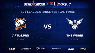 Virtus.pro vs Wings, StarSeries 13 LAN-Final, Day 1