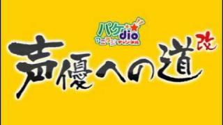 pkdioゲスト:鶴ひろみさん1