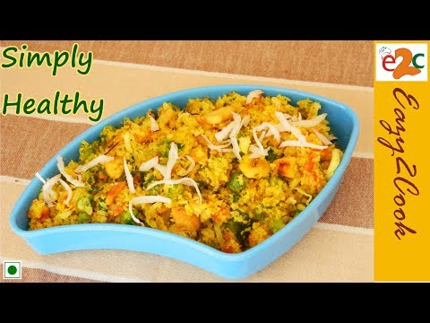 5 मिनट में बनाये Easy and Healthy Breakfast Recipe | Breakfast Recipes Indian
