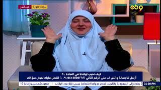'كيف نحبب أولادنا في الصلاة ج 1مع أ. هالة سميرالمستشار الاسرى والتربوى